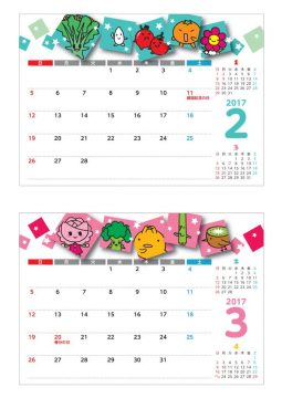 卓上カレンダー2016年2月・3月