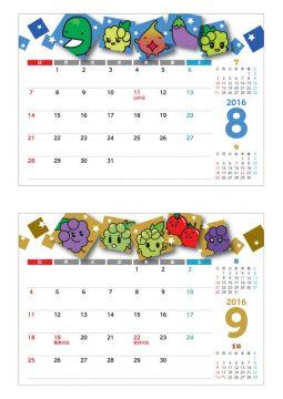 卓上カレンダー2016年8月・9月