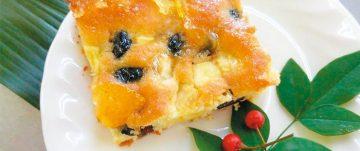 黒豆入り柚子ケーキ